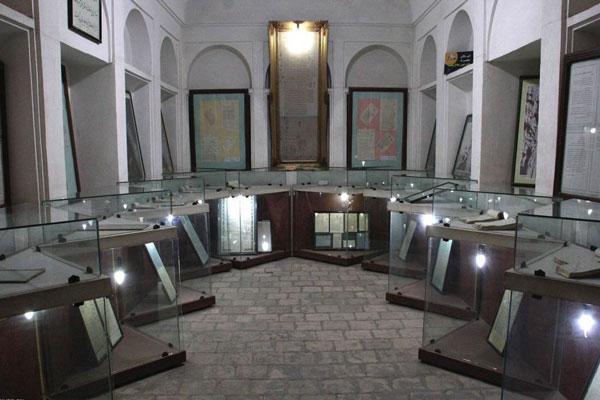 موزه-آب