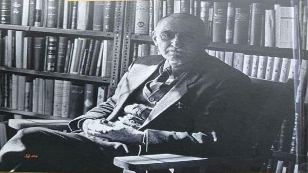 کتابشناسی ایرج افشار