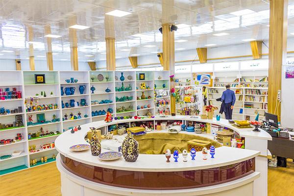 صنایع دستی مرکز تبادل کتاب