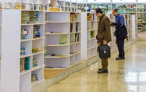 مرکز تبادل کتاب