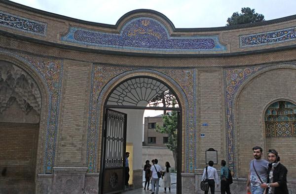 ورودی عمارت مسعودیه