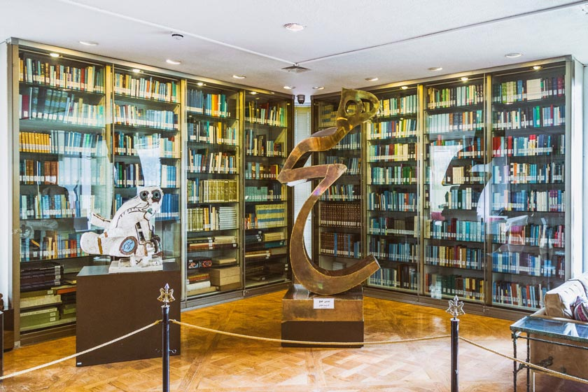 کتابخانه اختصاصی