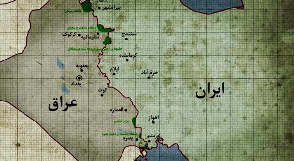 علل تاریخی جنگ ایران و عراق - بخش اول