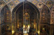 کلیسای بیت لحم - یادگار حضرت عیسی در اصفهان
