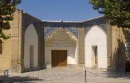 افتتاح نمایشگاه آیینهای محرم در موزه هنرهای تزیینی اصفهان