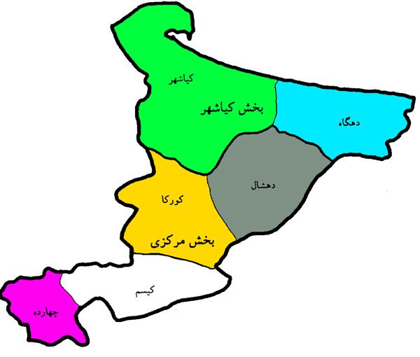 دهستان های آستانه اشرفیه