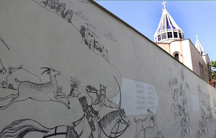 خیابان کریمخان دیوارنویسی