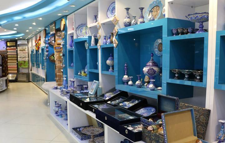 فروشگاه سلام کریمخان