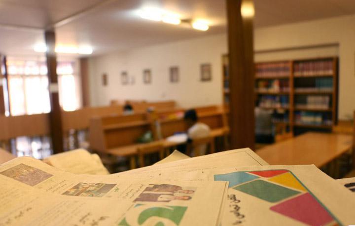 کتابخانه هفت تیر